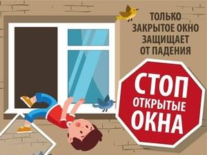 Внимание родители!