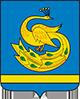 Официальный сайт МКДОУ «Детский сад № 2» село Степное, Челябинская область